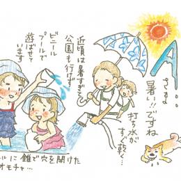 今月の話す人:杏/お題:食べ物の絵を見せて!!