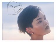 """""""MARIE-HELENE DE TAILLAC / マリーエレーヌ ドゥ タイヤックに関するトピックス""""に関するトピックス"""