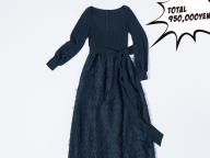 """""""ドレス""""に関するトピックス"""
