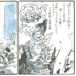 今月の話す人:山口 晃/お題:絵に描いた料理、そして……