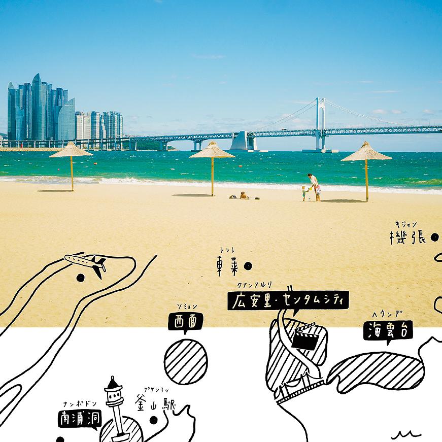 NEXT : 海辺の宿に泊まるなら