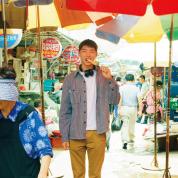食いしん坊は釜山を目指す