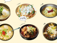 釜山ご当地名物図鑑