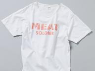 私たちの服と思い出【Tシャツ編】