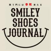 ファッション特集 笑う門には春靴来たる SMILEY SHOES JOURNAL PART.1