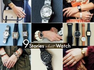 私が腕時計をする理由