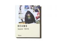 創業以来のコラボレーションを1冊に! ビームスがビジュアルブックを発売
