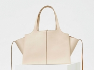 セリーヌから新作バッグ「トリフォルド」が誕生する