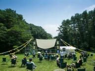 フェス好きも、映画好きも、音楽好きにもオススメ!富士山麓で「湖畔の映画祭2016」が開幕