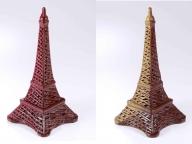 """""""パリ祭""""をショコラで堪能! ジャン=ポール・エヴァンからフランス革命記念日を祝う期間限定コレクションが登場"""
