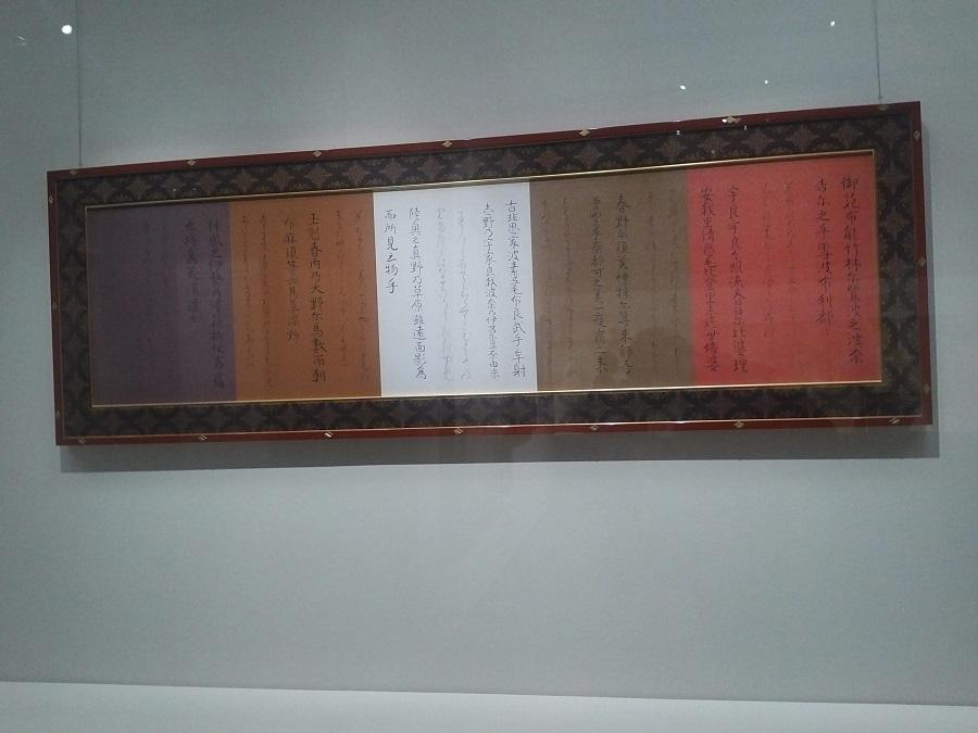 安田敦彦「万葉和歌」 新宮殿の「千草の間」にはこちらの十枚のバージョンが展示されているそうです。色が素敵です。