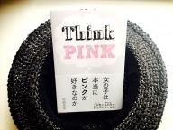 「女の子は本当にピンクが好きなのか」 #06