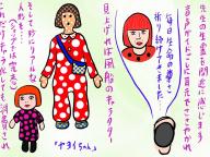 #草間彌生 の無限の網と水玉に包まれる松本市美術館 #29