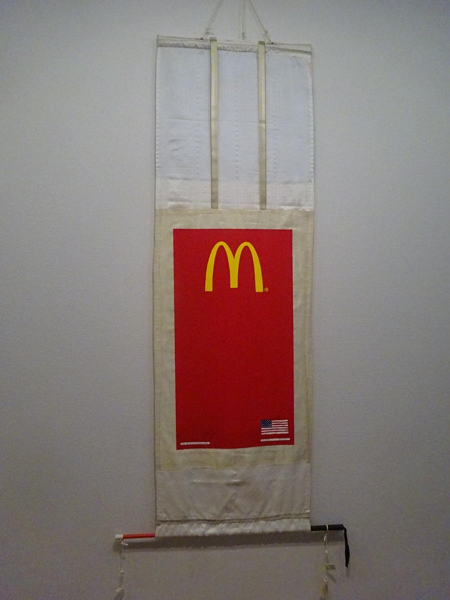 マクドナルドのロゴとアメリカの国旗が配置された、母国への愛があふれる掛軸。