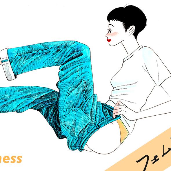 みんなのセクシャルウェルネス意識調査【SPUR.JPフェムテック調査団レポート vol.2】