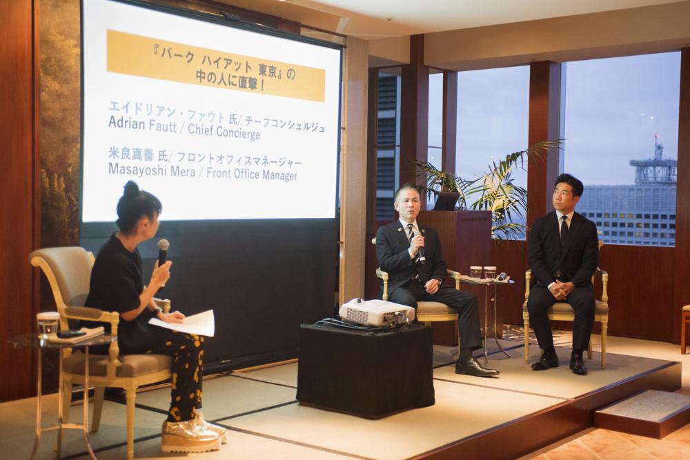 ホテルのことをもっと知りたい!パーク ハイアット 東京の中の人に直撃