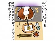 【連載第15回】 アートセレブのたしなみ/魯山人に食の真髄を教えてもらうヴァーチャル展
