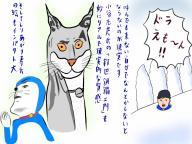 """""""辛酸なめ子「アートセレブ入門」""""に関するトピックス"""