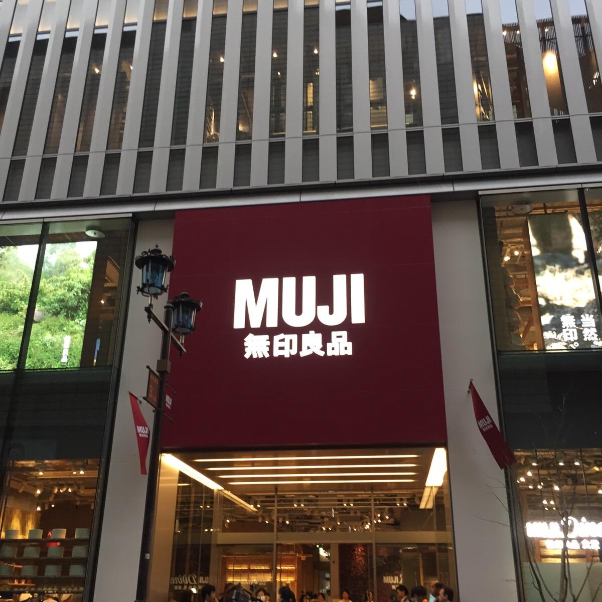 銀座並木通り沿いにある「MUJI HOTEL GINZA」のエントランス。