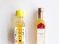 日仏柑橘バトル