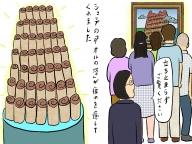 上野で「バベルの塔」にワープ気分#19