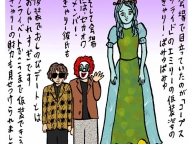 【連載第10回】アートセレブのたしなみ/セレブのおしのびハロウィンパーティ