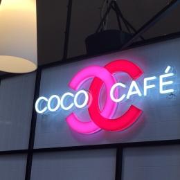 週末は何する? 表参道の#COCOCAFEで、新製品のルージュ ココ グロスと新しい自分に出会って