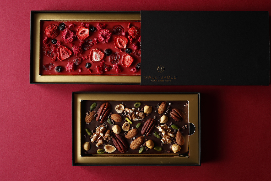 バレンタイン限定の贅沢なタブレット ド ショコラ【パレスホテル東京】