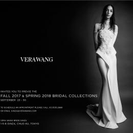 モードな花嫁必見! ヴェラ・ウォンのトランクショー開催
