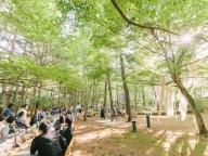 小さな森がふたりの舞台! アットホームな軽井沢のオーベルジュ