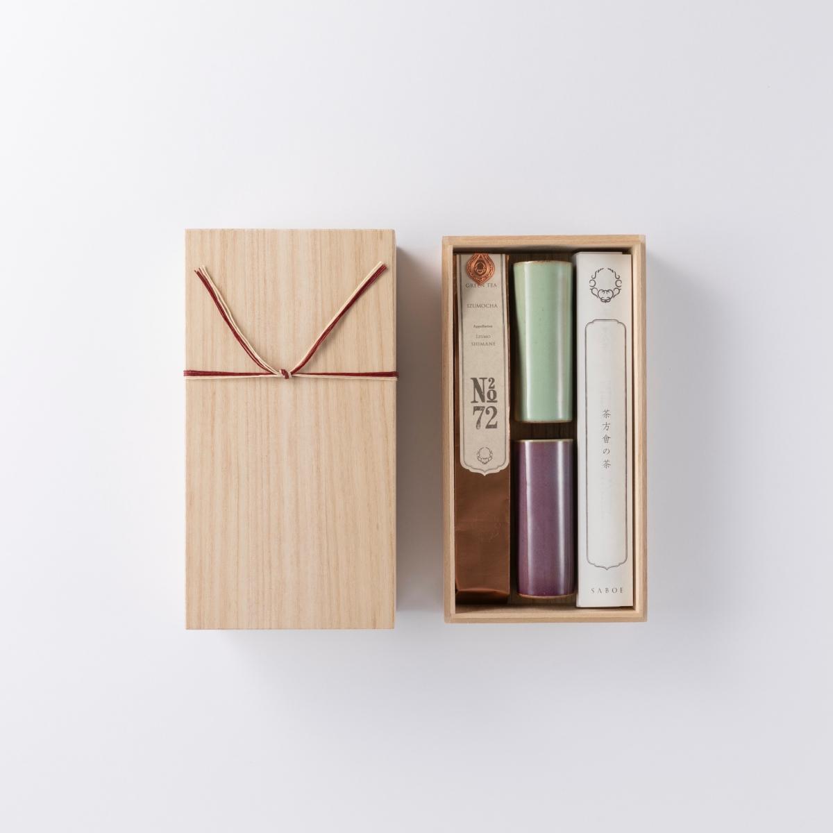 香り高い茶葉と洒落た湯呑みの限定セット【HIGASHIYA man 丸の内】