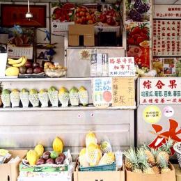 フルーツ大国台湾! ひとりっPが見つけた、気軽に立ち寄りたい果物店