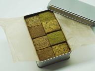 【朝日焼】「玉露のための焼菓子 LovA」