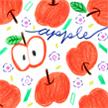 林檎のあなたは、乙姫タイプ
