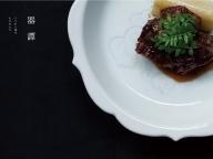 「日本陶芸美術協会」創立5周年記念! 人間国宝の器で楽しめる食事会 「器譚-KITAN-」開催