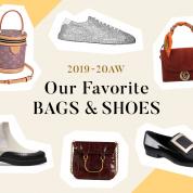 SPUR LOVES BAGS & SHOES! ファッションプロが、この秋本当に欲しいバッグ&シューズを発表!