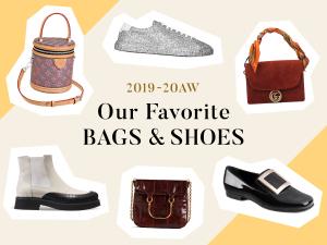 ファッションプロが、この秋本当に欲しいバッグ&シューズを発表!