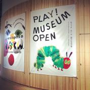 「PLAY! MUSEUM」でワクワクが止まらない!#深夜のこっそり話 #1296