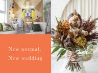 WEDDING TOPICS