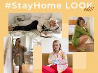 【おうちスタイル】インスタグラマーの「#StayHome」ルック vol.01 チルアウト編