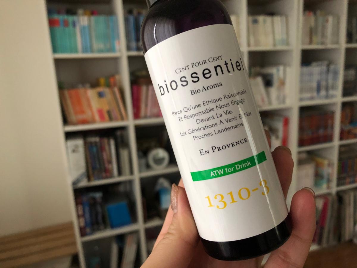 飲むアロマで、脂質とアルコールを撃退<モデル・菅原沙樹さん>
