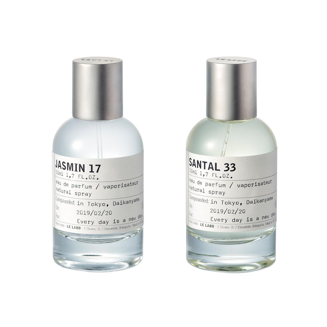 【店舗限定】パートナーと一緒に使いたい、洗練された香り