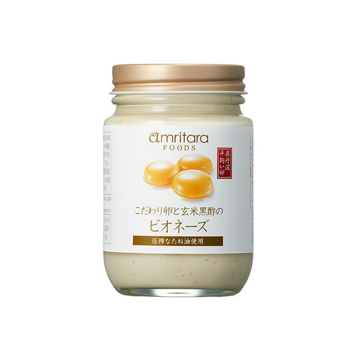 こだわり卵と玄米黒酢のビオネーズ(150g)¥980/アムリターラ