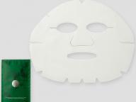 【ご褒美マスク】手っ取り早く効果を実感できる、ラグジュアリーなマスク