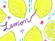 檸檬/2019年7月22日(月)~7月28日(日)の運勢