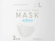 ついに発売日決定! ユニクロの「エアリズムマスク」でどんな季節もすこやかに