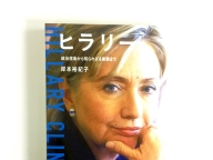 """""""大統領にもっとも近い女""""の知られざる素顔とは?"""