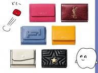 あなたのために、スペックを徹底比較! なぜ財布を替えないの?【まめ財布編】