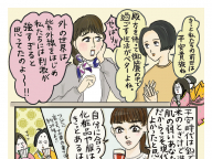 """Takako Style / タカコスタイルに関するトピックス""に関するトピックス"