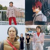 上京 「服」ストーリー